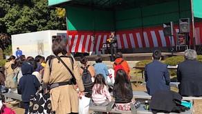 2019年11月16日(土)企業のイベントにて (愛知県豊田市)