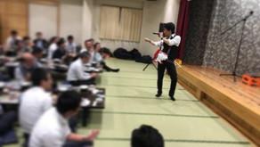 2020年1月9日(木) 企業の宴会にて (愛知県安城市)