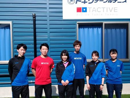 若宮三紗子さん卓球講習会