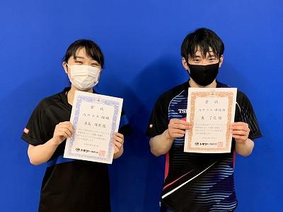 第10回トキワテーブルテニス卓球大会結果