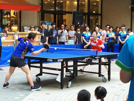 トキワテーブルテニスオープンイベント