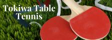 トキワテーブルテニス