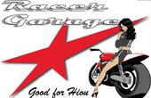 Racer Garage