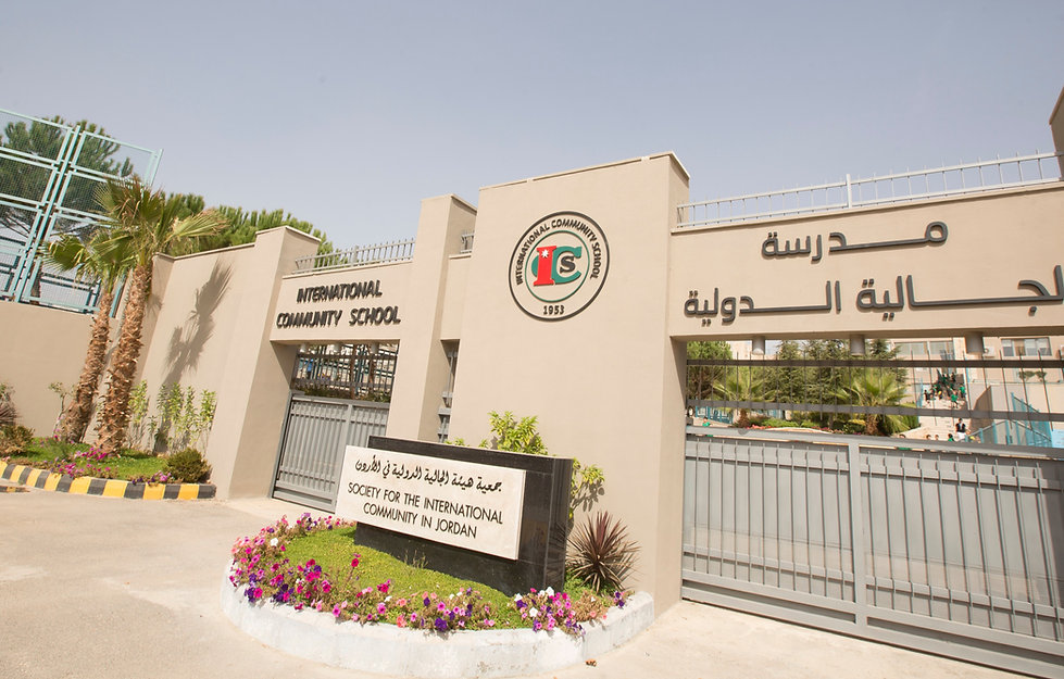 International Community School Campus_ed