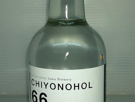 高濃度エタノール製品「チヨノール66」発売のご案内