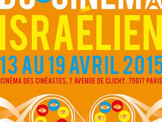 Israeli Film Festival in Paris