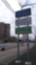 clinic sign.jpg