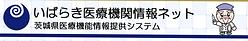スクリーンショット (5)_edited.png