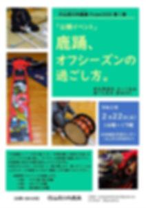 2020_event01.jpg
