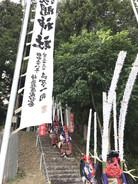 20180823浅間神社例大祭