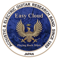 easy cloud_logo.png