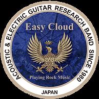 easy cloud_logo.png