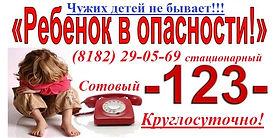 sledkom-kr-17-14.jpeg