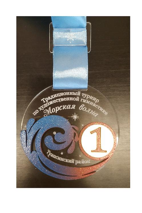 """Медаль """"Морская волна"""" 70х70 мм, с гравировкой вашего текста"""