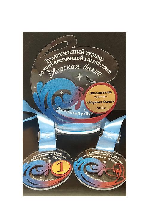 """Награда """"Морская волна"""" 145х132 мм, с гравировкой вашего текста"""