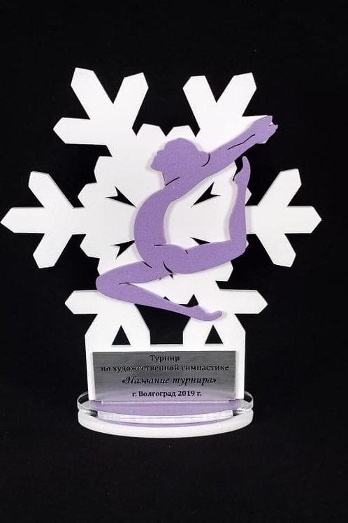 "Награда ""Снежинка"" белая"