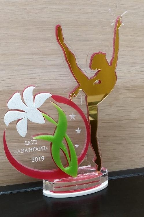 """Награда """"Подснежник"""" с гравировкой вашего турнира"""