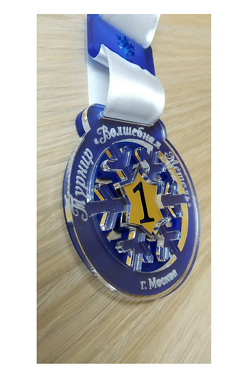 """Медаль """"Снежинка"""" с цифрой места"""