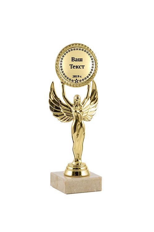 Награда Ника 20 см с гравировкой, цвет золота