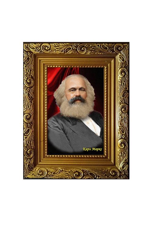 "Сувенир ""Портрет на холсте Карл Маркс"""