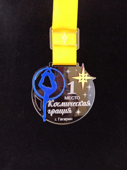 """Медаль """"Гимнастка с обручем"""" с лентой и нанесением текста"""