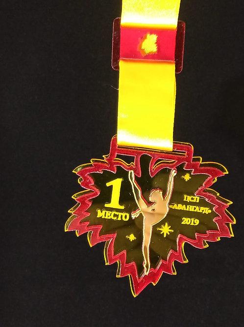 """Медаль """"Кленовый лист"""" 76х73 мм с вашим текстом гравировки"""