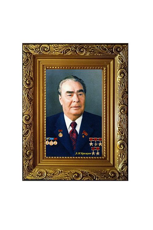 "Сувенир ""Портрет на холсте Брежнев Л.И."