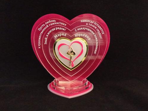 """Награда """"Сердце"""" (Премиум), с гравировкой"""
