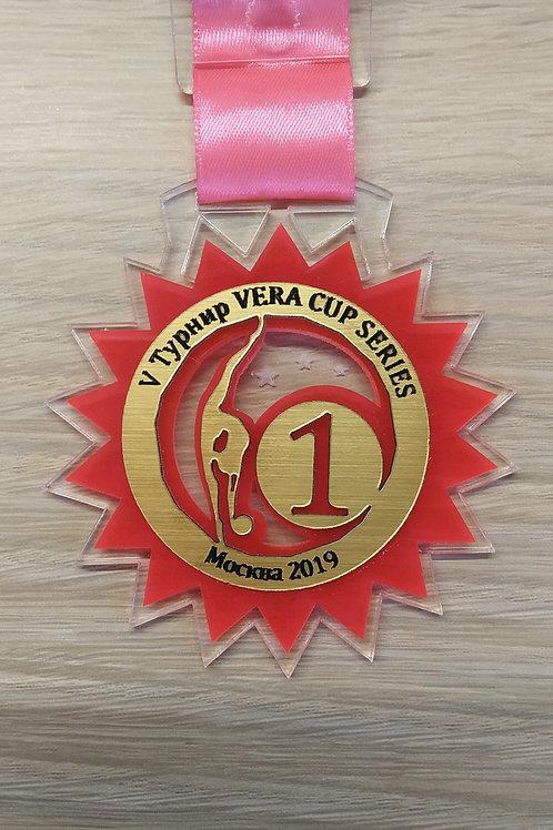 """Медаль """"Солнышко"""" 80х75 мм с гравировкой и лентой"""