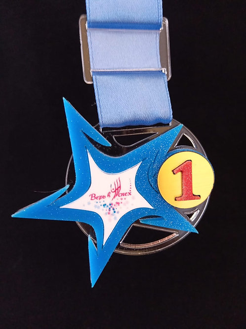 """Медаль """"Звезда"""" 70х65 мм, с нанесением логотипа"""