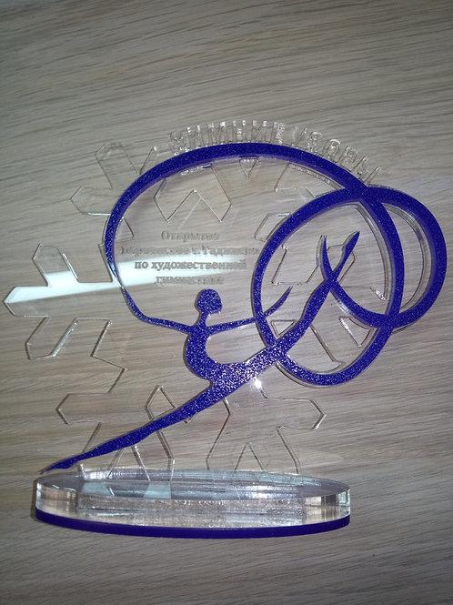 """Награда """"Гимнастка со снежинкой"""", 2-х слойная, акрил, 12 - 25 см"""