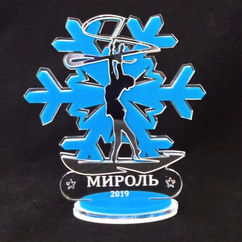"""Награда """"Снежинка"""" 130х118 мм с гравировкой вашего текста, акрил"""
