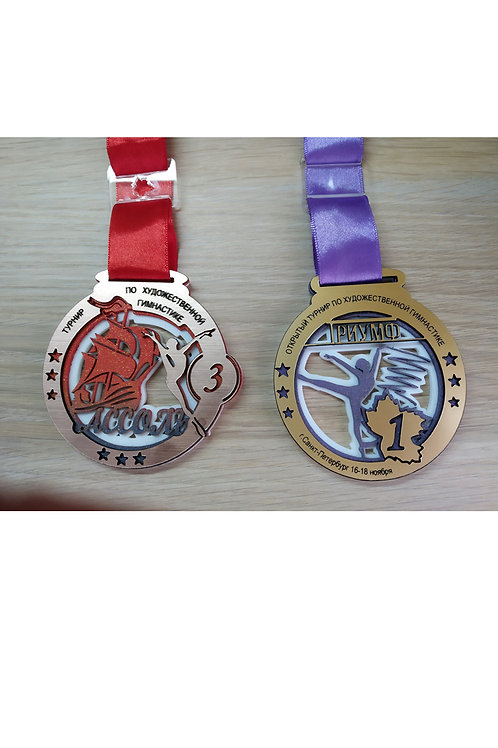 Медали с логотипом вашего турнира, 3-х слойные
