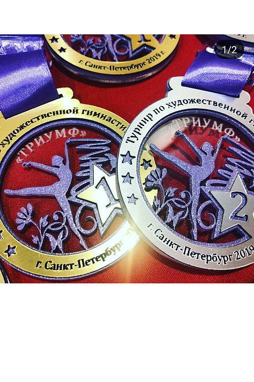 Медаль 3-х слойная с гравировкой
