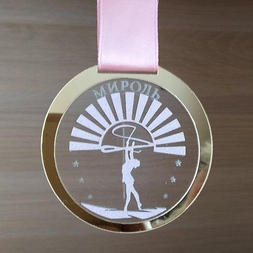 Медаль 72х72 мм, 3-х слойная, с гравировкой