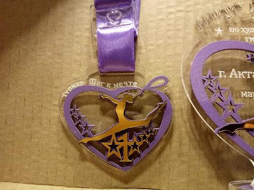 """Медаль""""Сердце"""" с лентой и гравировкой"""