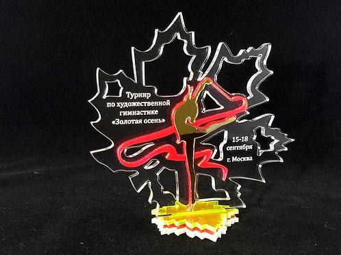 """Награда """"Осень-3"""", акрил, с гравировкой вашего текста"""