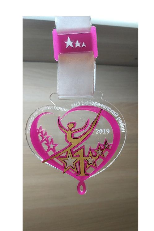 Медаль «Сердце» 70х70 мм, акрил