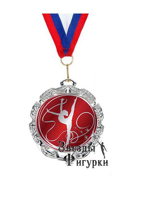 """Медаль 65 мм с лентой, цвет серебро """"Гимнастка с лентой"""""""