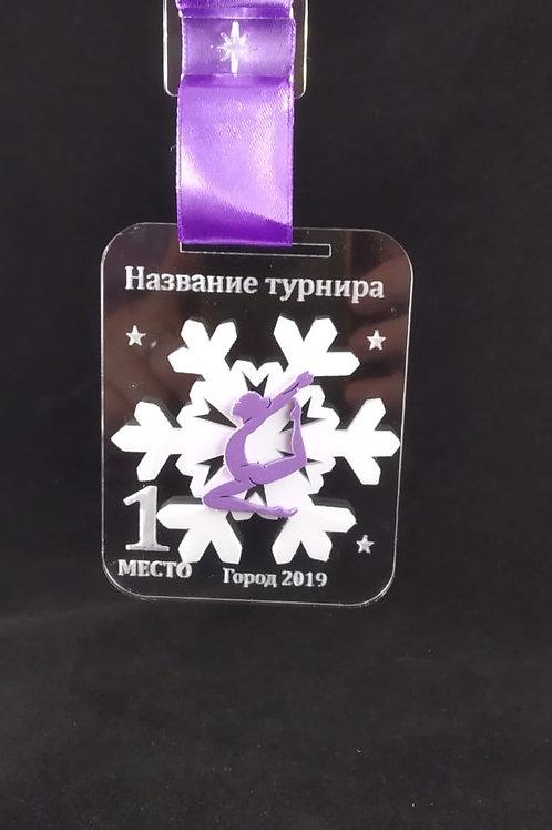 """Медаль """"Снежинка белая"""""""