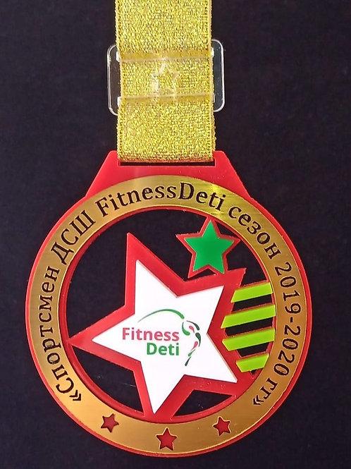 Медаль 83х78 мм, с вашим логотипом, с лентой и нанесением текста