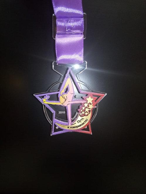 """Медаль """"Звезда"""" 70х79 мм, с гравировкой вашего текста"""