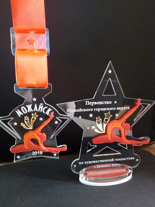 """Награда """"Гимнастика"""", акрил, с гравировкой текста на стекле"""