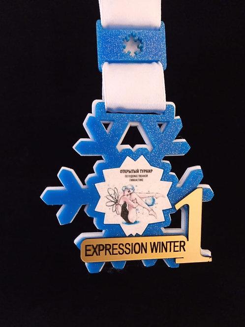 """Медаль""""Снежинка"""" с нанесением логотипа"""