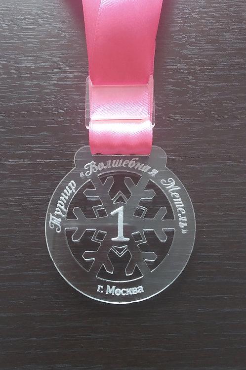 """Медаль 61х64 мм, акрил """"Снежинка"""" прозрач. с гравировкой вашего текста, с лентой"""