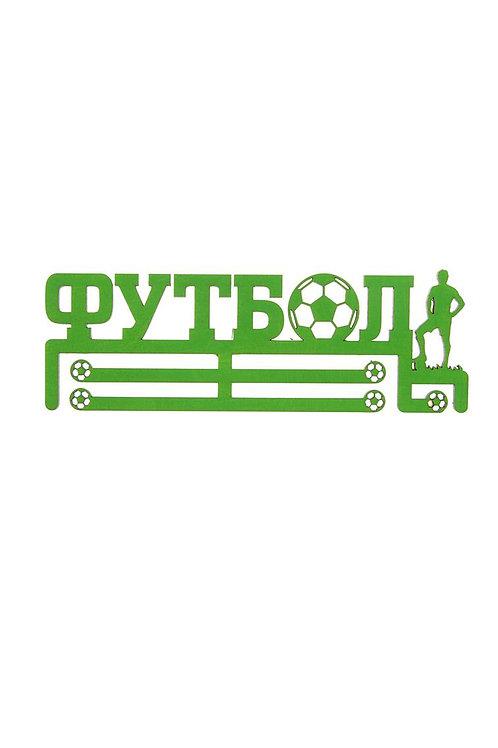 """Медальница """"Футбол"""""""