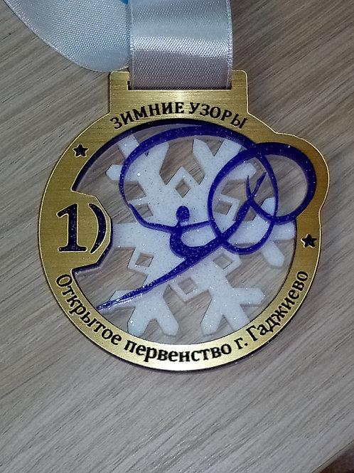 """Медаль """"Гимнастка с лентой на снежинке"""" с гравировкой текста"""