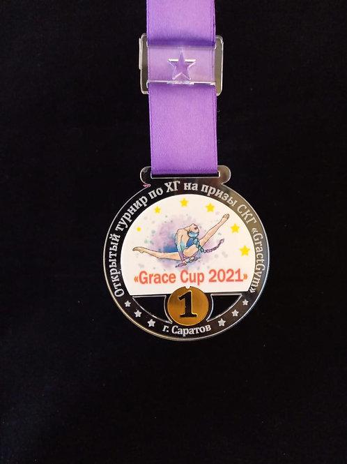 Медаль с нанесением вашего логотипа, эмблемы, с лентой и нанесением текста