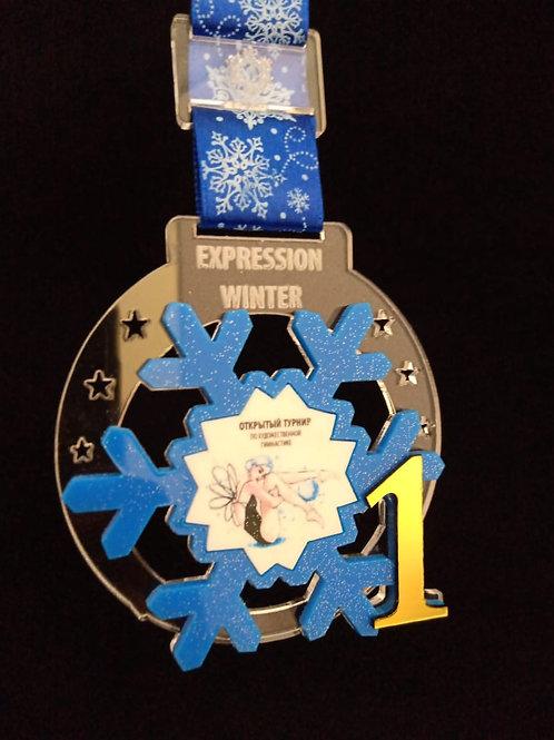 """Медаль """"Снежинка"""" с нанесением вашего логотипа"""