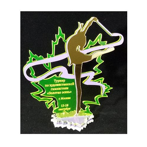 """Награда """"Осень"""" (гимнастка зеркальная), акрил, с гравировкой"""